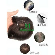 Real Human Hair Topper Clip In Thin Hairpiece Toupee Top Pieces Wiglet for Women