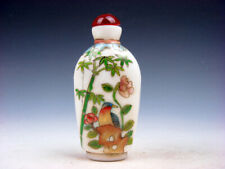 White Enamel Glass Birds & Bamboo Hand Painted Snuff Bottle #03142025