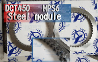 STEEL PLATE KIT,STEEL MODULE,STEEL SET,MPS6,MPS 6,DCT450,DCT 470,GETRAG,GEARBOX