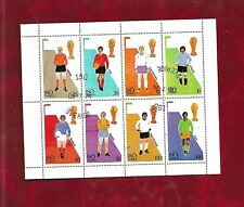 Mini sheet, ISO Sverige / Sweden 1974 Football World Cup