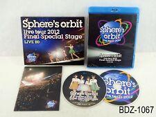 Sphere orbit live tour 2012 Final Special StageConcert BD Blu-ray US Seller