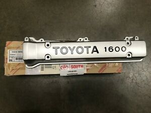 OEM 1989-1991 Toyota Corolla 1988-1989 MR2 4AGE Cylinder Head Cover 11212-16050