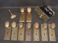 1 Pair Antique Brass PUBLIC SCHOOL CITY OF NEW YORK Door Knobs with Backplates