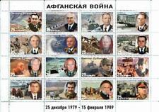 Afghan War leaders of the USSR CPSU Brezhnev Crimea 2019 Russia