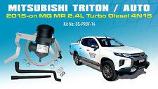 ProVent Oil Catch Can Kit for Mitsubishi Triton 2015-on MQ MR AUTO 2.4L TD 4N15