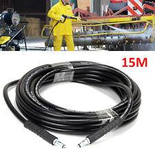 15m Karcher K Series Pressure Washer Hose Click Trigger Click K2 K3 K4 K5 K7 UK