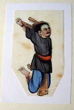 Chinois riz punitions Prisonnier enchaîné à un debout banc avec col C1860