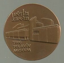ISRAEL 1971 TEL-AVIV MUSEUM AWARD MEDAL 59mm 98g BRONZE (with ser. #)