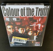 Colour Of The Truth (DVD, 2003) color Chinese action thriller film Wong Jing NEW