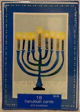 Hanukkah Cards Box of 18 w/ Envelopes Hallmark Glitter Menorah - New