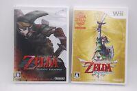Nintendo Wii The Legend of Zelda Twilight Princess & Skyward Sword 2pcs Japan