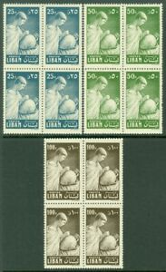 EDW1949SELL : LEBANON 1957 Scott #322-24 Blocks of 4 High Values VF MNH Cat $72.
