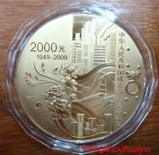 2009 5oz 60th anniversary of the founding of PRC gold coin with COA,original box