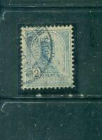 Ungarn Kaiser Franz - Joseph, Nr.88 A gestempelt