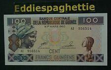 Guinea 100 Francs 2012 UNC P-35b