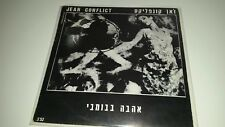 "JEAN CONFLICT IN HEBREW  ISRAELI PROMO 12""   israel only"