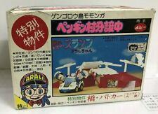 popy Bandai Dr. Slump and Arale model kit bridge and policeman Figure set model