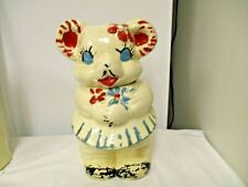 1940's American Bisque Bear Turn about Cookie Jar-AS SHOWN