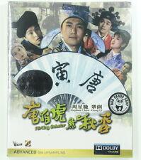 Flirting Scholar (R0 Blu-ray Remastered Eng Sub) Stephen Chow Gong Li 唐伯虎點秋香