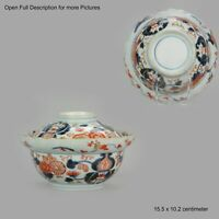 Antique Rare 17/18C Japanese Imari Porcelain Lidded Bowl Jug Arita Edo[:...