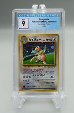 Dragonite Pokemon 1998 Japanese Gameboy promo CGC 9.0 Mint