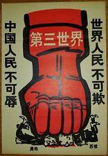 Chinese Cultural Revolution Poster, c1975's, Political Propaganda, Vintage