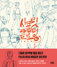 Secret Character Drawing - Korean Guide to Completing 80 Characters for Artist