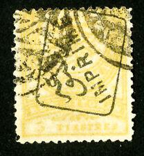 Turkey Stamps # P14 XF Used Scott Value $750.00