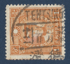 TEHTSING COUNTY CANCEL ON CHINA MARTYR STAMP (DEQING COUNTY, ZHEJIANG)