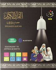 Bluetooth Led Speaker Quran Lamp High Quality ,25 Voices &Translations 25 Langs