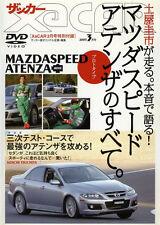 [DVD] All about Mazdaspeed Atenza Keiichi Tsuchiya Mazda Japan Not For Sale