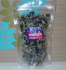 100% Pure Natural Dried Butterfly Pea Tea, Blue Flowers Tea Thai Drink 1.76oz
