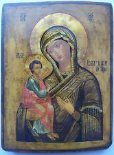 Русская православная икона . Ikone.Икона Иерусалимская Богоматерь