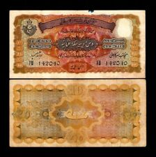HYDERABAD STATE 10 RUPEES S274 1945 INDIA RARE INDIAN NIZAM CURRENCY MONEY NOTE