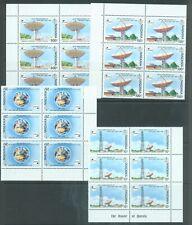 More details for tanzania 1991 intersat sg.965-8    set of 4 in corner  blocks of 6 mnh