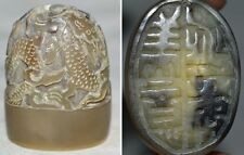 CHINA LATE QING DYNASTY OX HORN ARTWORK SEAL HAND CARVED DRAGONS PATTERN STATUE