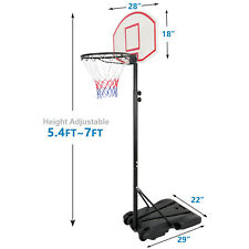 Pro 7ft Basketball Hoop Adjustable Height Portable Backboard System Junior Kid