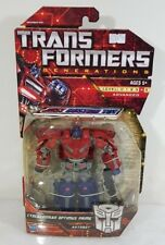 Transformers Hasbro 2009 Generations Cybertronian Optimus Prime (MISB)