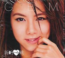 G.E.M. GEM Tang Heartbeat CD NEW 2015 Mandarin Music 鄧紫棋 新的心跳 China Edition