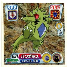 POKEMON STICKER Carte JAPANESE 50X50 2004 NORMAL N° 631 Tyranocif Tyranitar