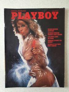 Magazine PLAYBOY FRANCE french juillet 1975