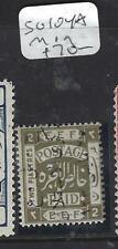 JORDAN  (P2703B)    SG 104A   MOG