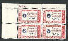 Vintage Unused US Postage Block 4 Cent Stamps CREDO In GOD Is Our TRUST ThisIsOu