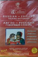 Russian - English Talking Dictionary Software Windows BRAND NEW  FACTORY SEALED