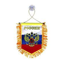 Wimpel Russland Russia Autowimpel Saugknopf Fussballwimpel Флаг Россия Eishockey