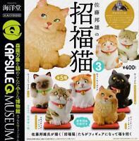 Capsule Q Museum Kunio Sato Lucky Cat 3 [All 5 types set (Full Comp)] figure