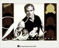 2012 Select AFL Eternity Hall Of Fame Legend Card LGD22 Alex Jesaulenko(Carlton)