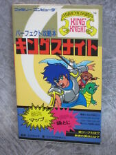 KING' KNIGHT Perfect Strategy Guide w/Map Book Famicom 17 MINT