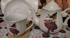 Madame Alexander Doll Club 2017 Richmond Convention Large Size Tea Set MADCC