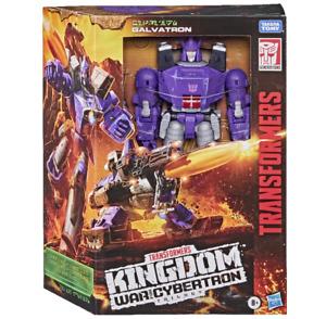 Transformers WFC K28 Kingdom Galvatron Decepticon Leader w Matrix New G1 Style
